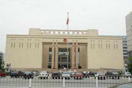 房山区人民法院